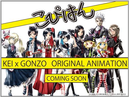 Kei + Gonzo = «Copihan»