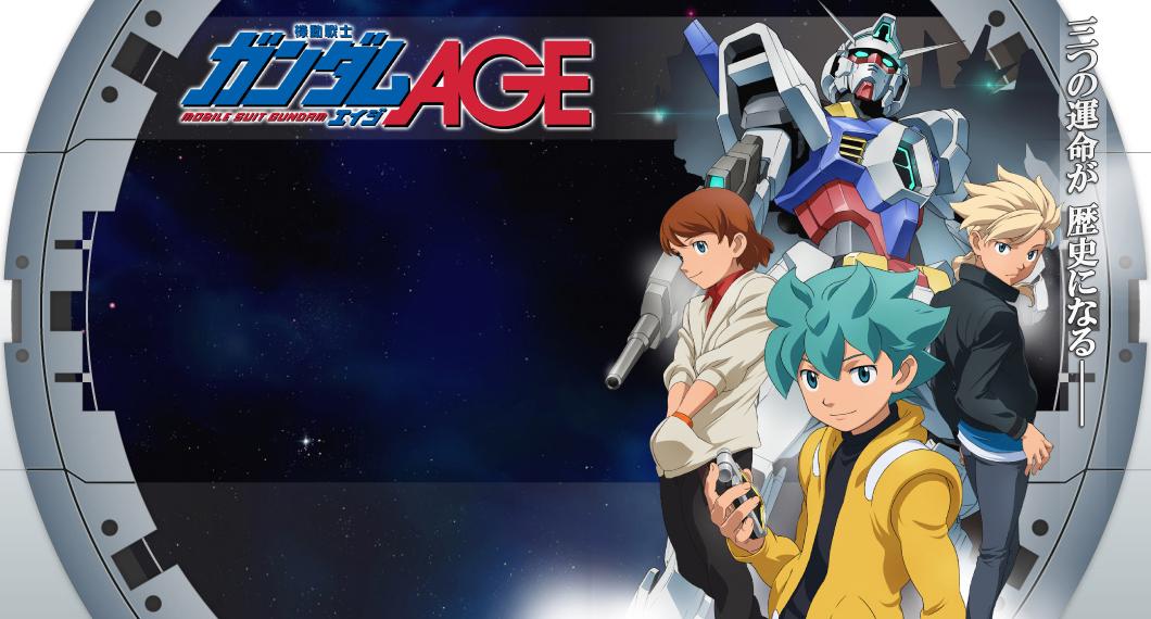 Gundam AGE en vidéo