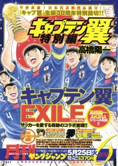 «Captain Tsubasa» : le grand retour en mai