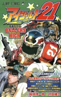 Eye Shield 21 – Ballers High Data Book pour bientôt