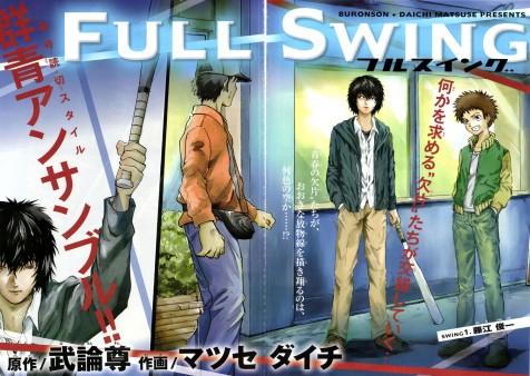«Full Swing» : le nouveau Buronson