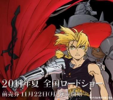 Le second film «Fullmetal Alchemist» se dévoile en vidéos