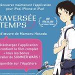 «Les derniers samouraïs» d'Aya Kanno pour bientôt