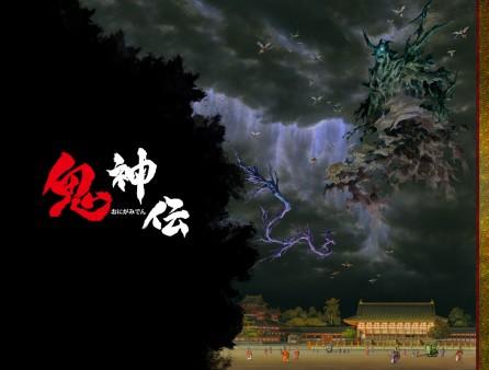 «Onigamiden» : le nouveau film du studio Pierrot