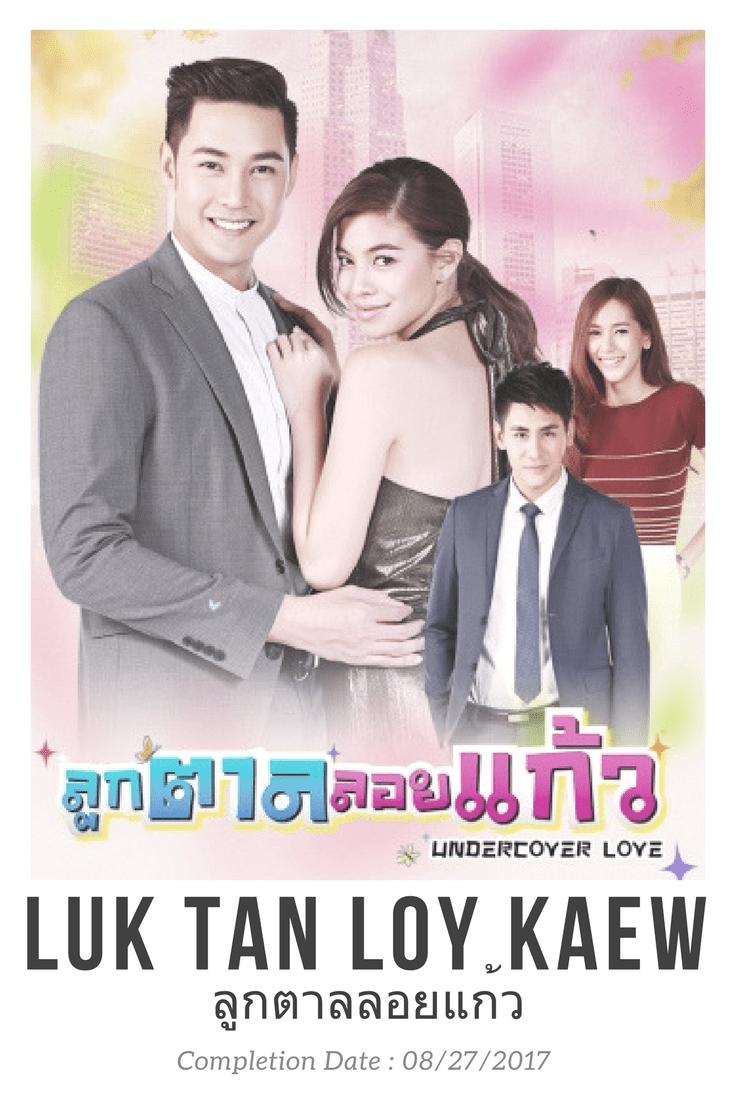 Luk Tan Loy Kaew