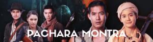Pachara Montra
