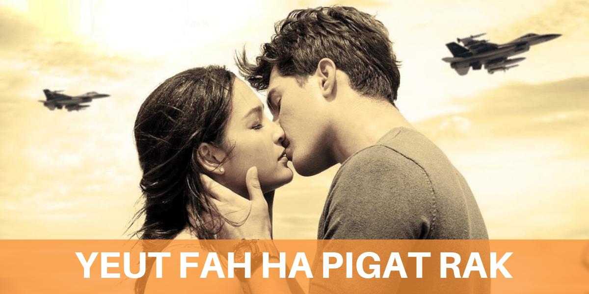 Yeut Fah Ha Pigat Rak ยึดฟ้าหาพิกัดรัก - Neko Meow Meow Project