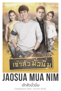Jaosua Mua Nim