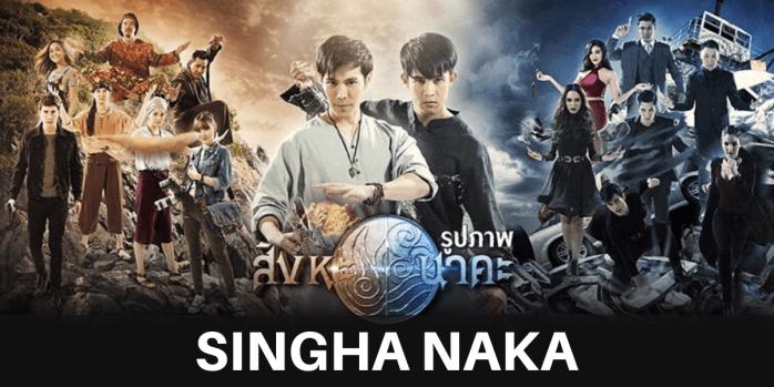 Singha Naka