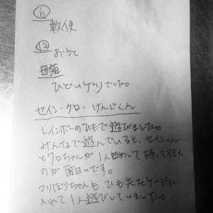 IMG_9106[1]