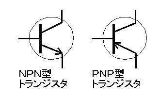 Shunt Switch Diagram, Shunt, Free Engine Image For User