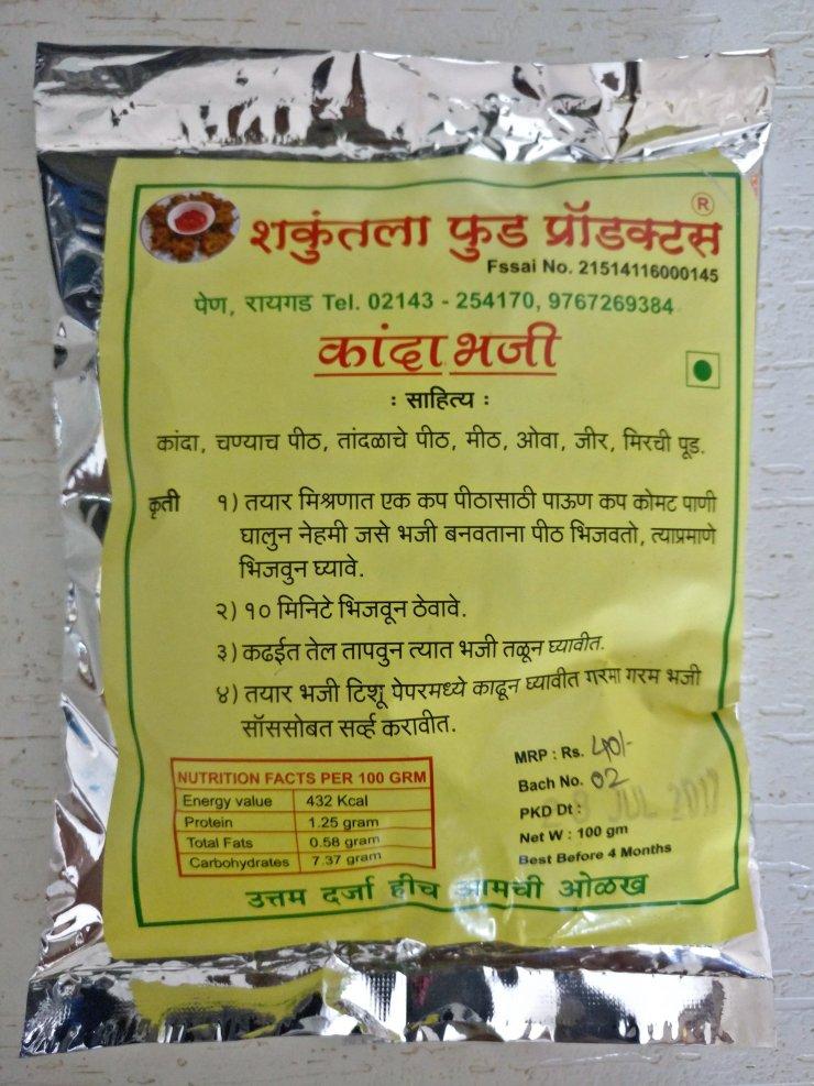 Shakuntala Food Products Kanda Bhaji Mix