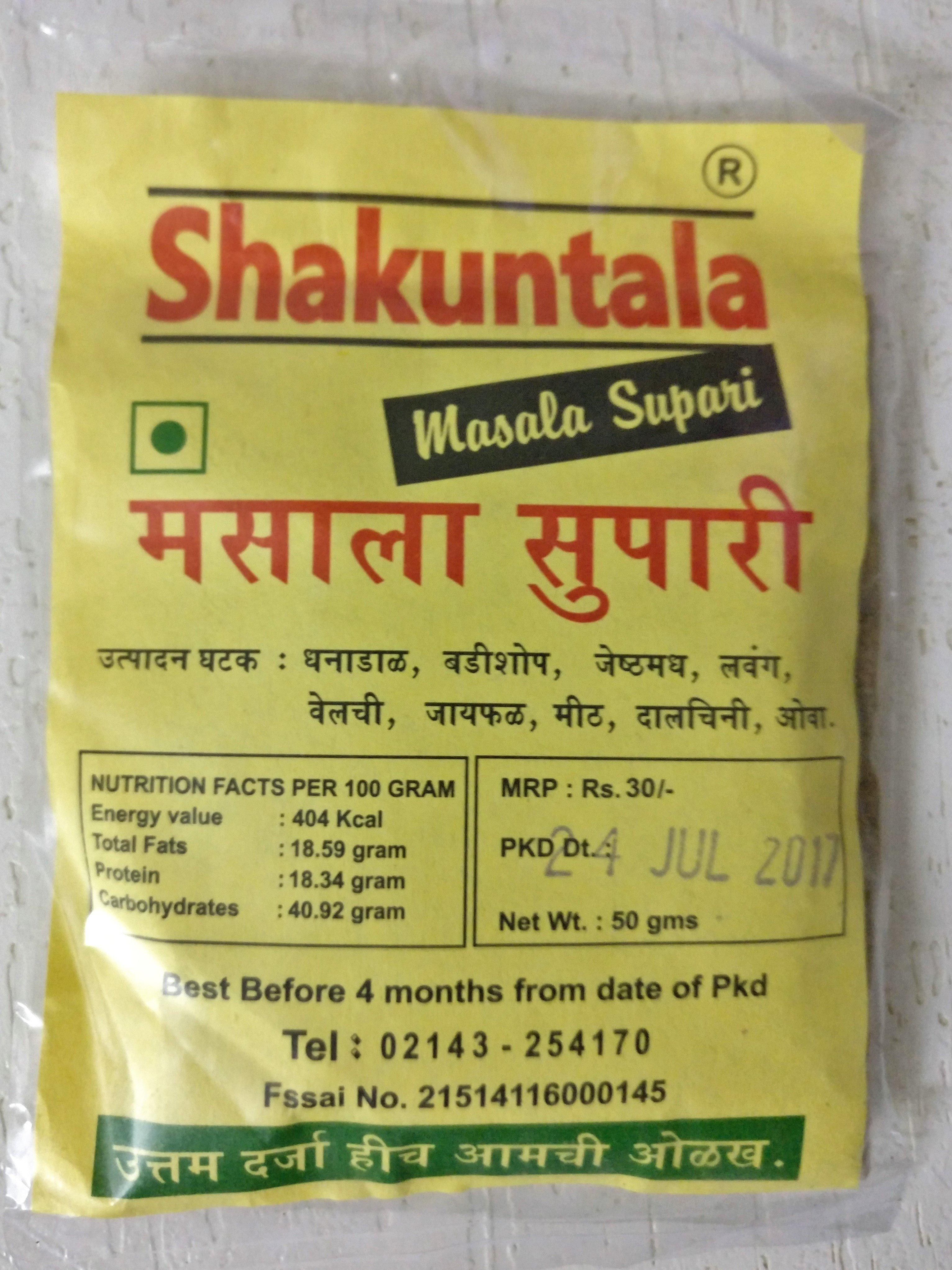Shakuntala Food Products Masala Mukhwas