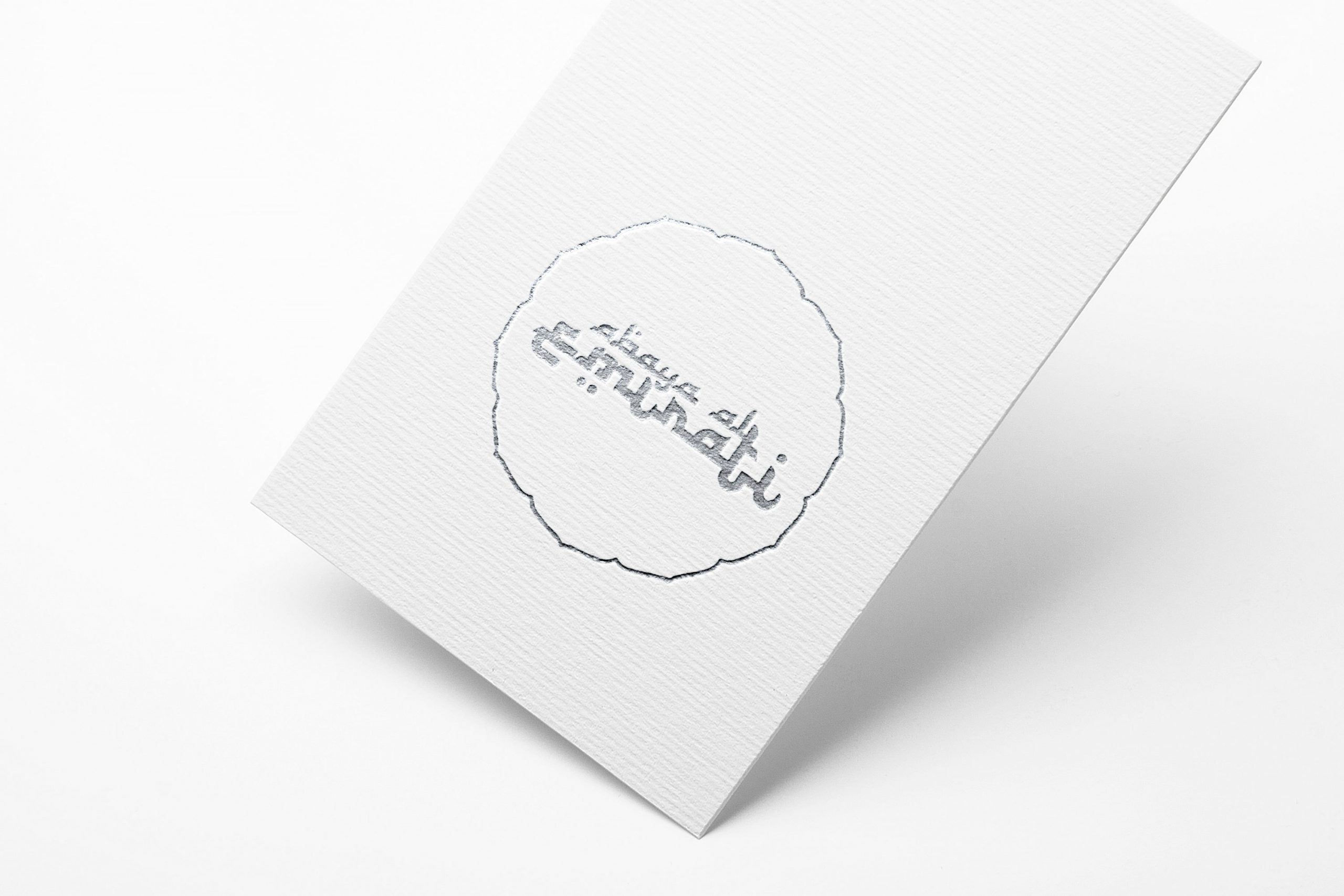 Branding for textile product