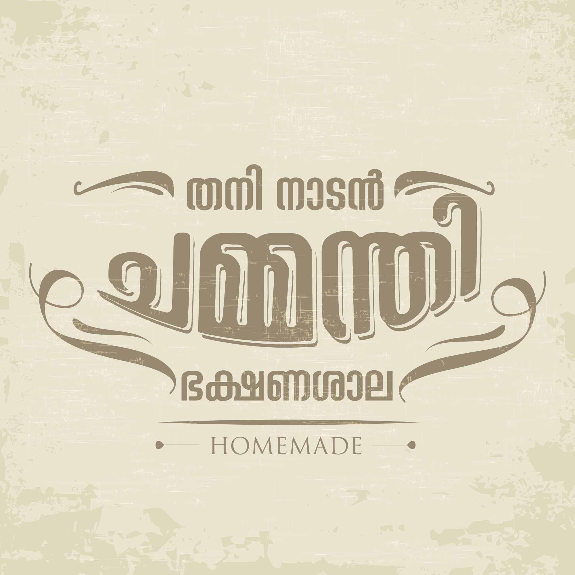 Restaurant logo expert in Kerala