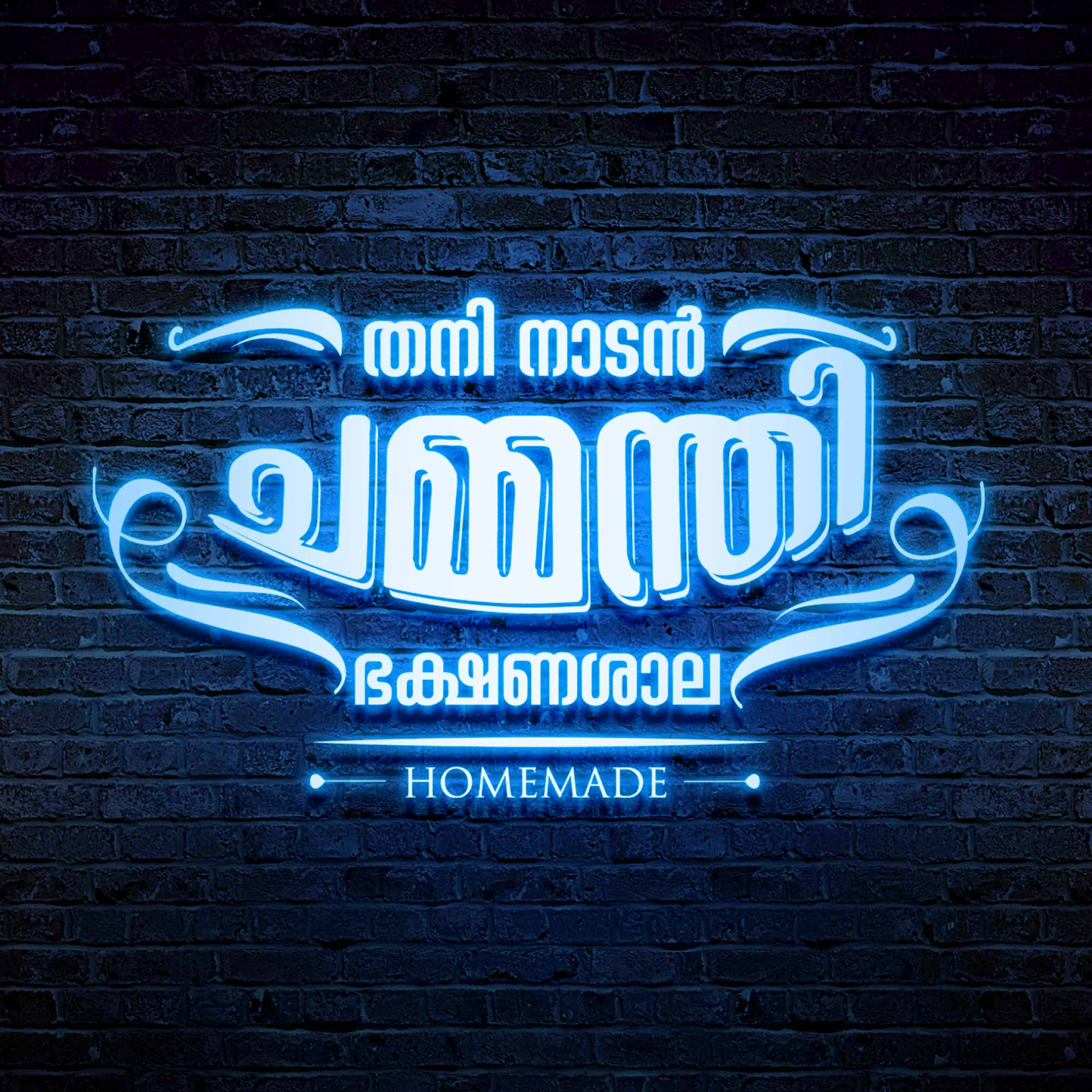 Restaurant branding expert in Kerala