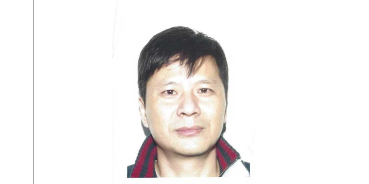 NEMiss.News Yao Lin charged in elderly scam