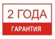 garantiya_faci