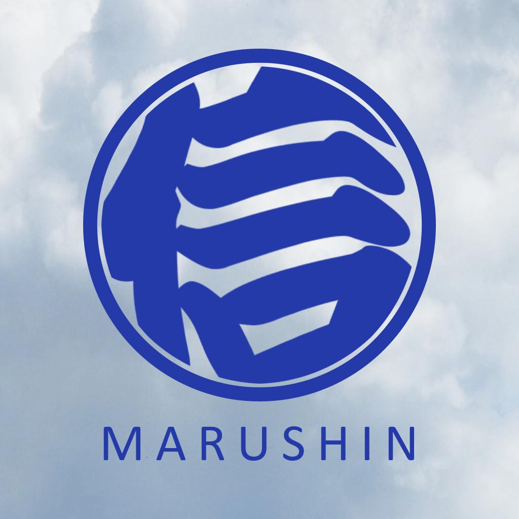 marushinlogo2017