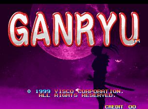 Ganryu / Musashi Ganryuki