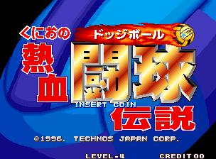 Super Dodge Ball / Kunio no Nekketsu Toukyuu Densetsu