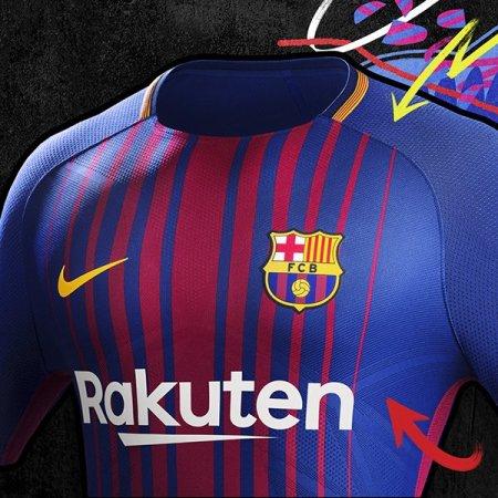 Camiseta Barcelona 2017-2018