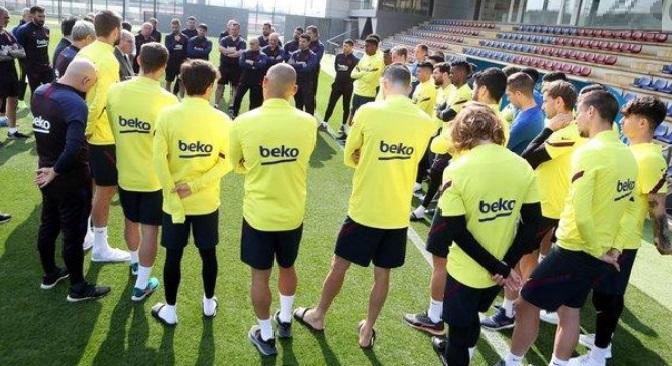 FC Barcelona test coronavirus
