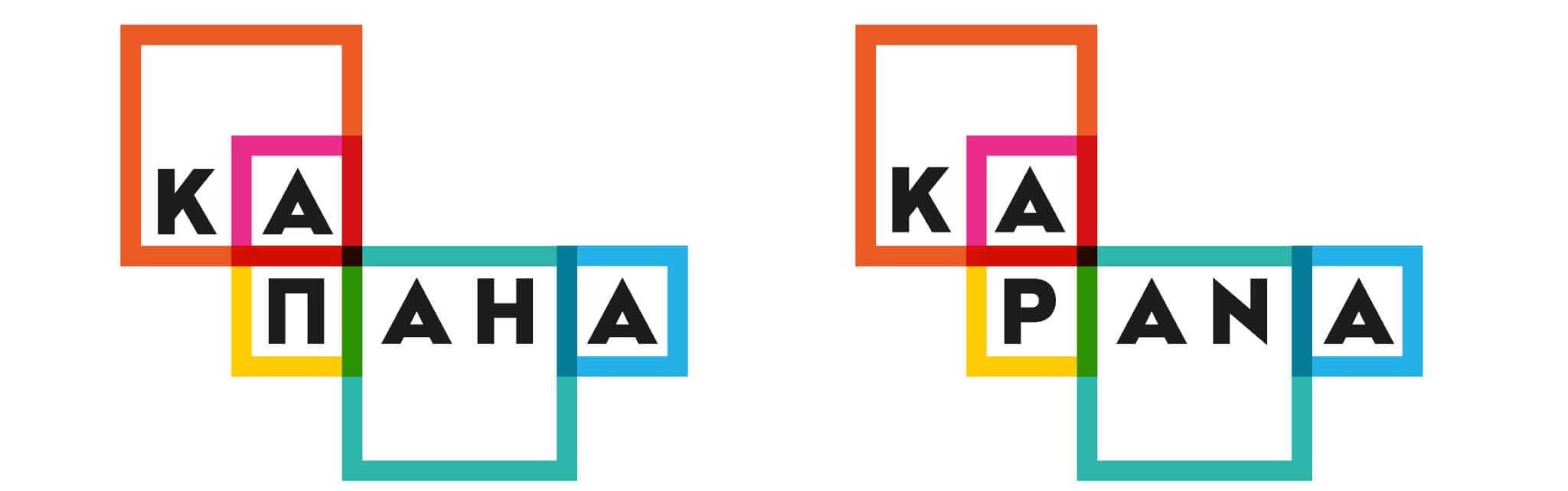 ABSOLUT KAPANA Logo 02