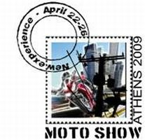 moto_show09_logo