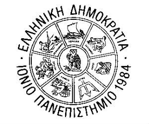Ionio-Panepisthmio