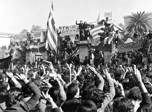 17 Νοεμβρίου 1973 - Φωτογραφίες 10