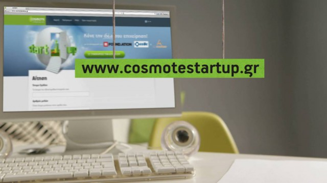 COSMOTE_STOPMOTION_3
