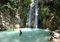 #Neda Waterfalls