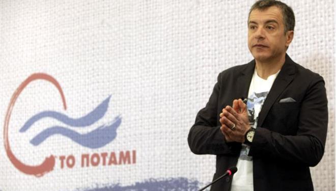 Το Ποτάμι: Τα πρώτα ονόματα του Ευρωψηφοδελτίου