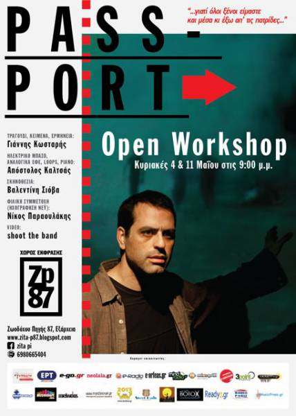 Passport-open workshop1