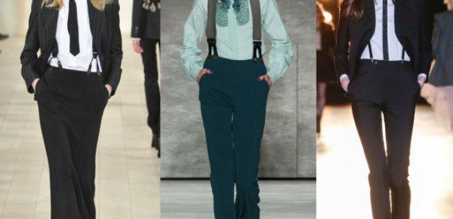 trend-pantolon-askisi.jpg