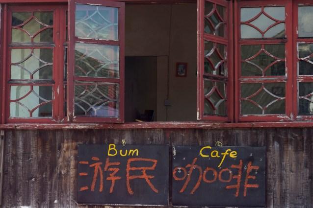 Bum Café