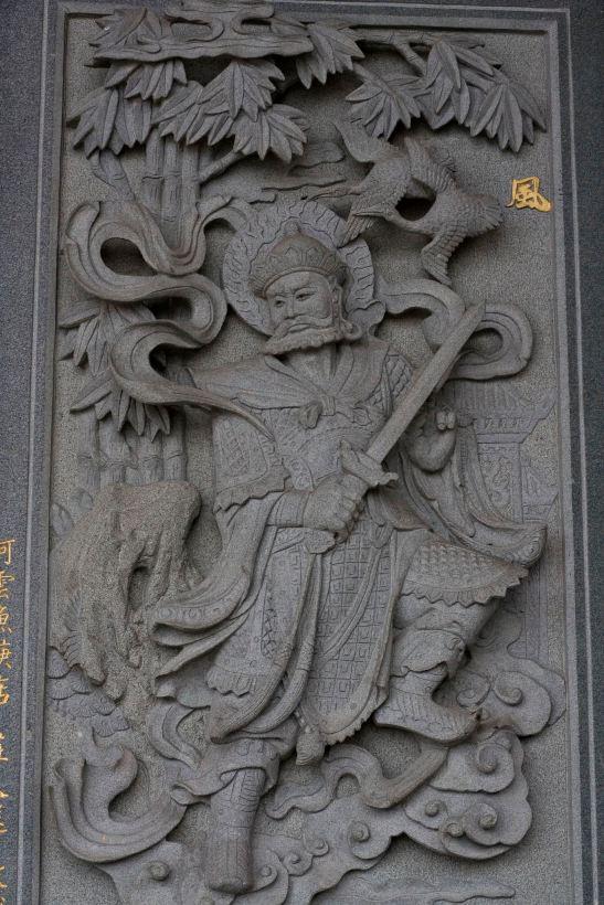 Fushan Temple Carvings