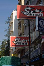 Stanley Market Area