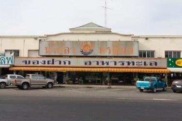 Bangkok Outskirts Street