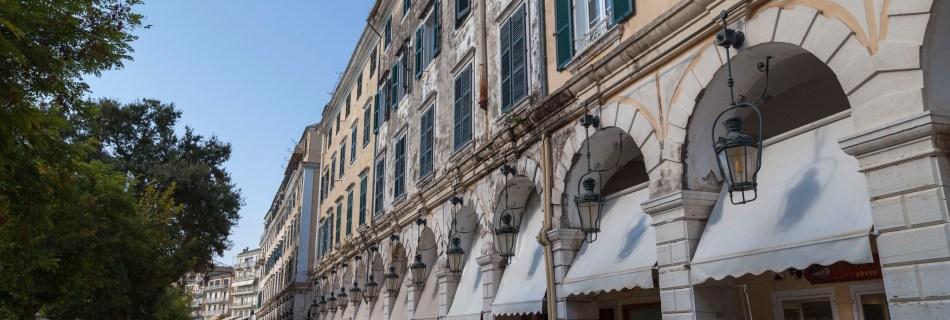 Kapodistriou Street