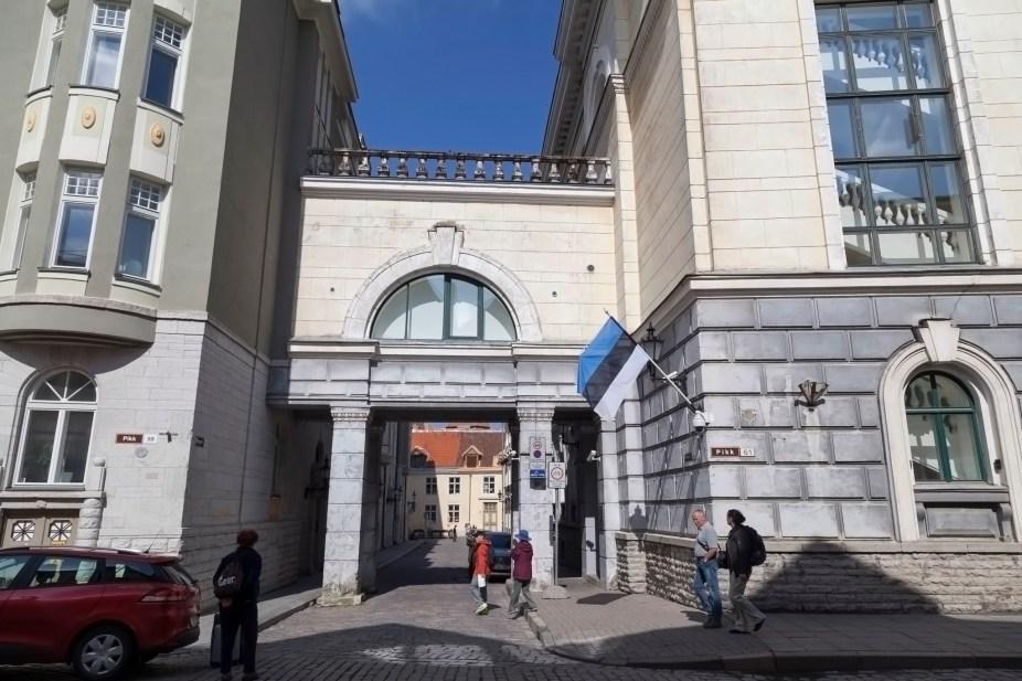 Former KGB Headquarters