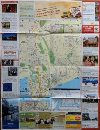 Hong Kong Map And Guide