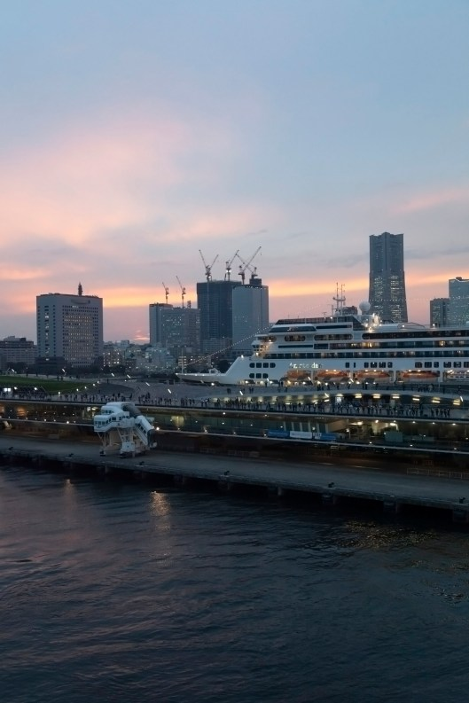 Diamond Princess, Yokohama Departure