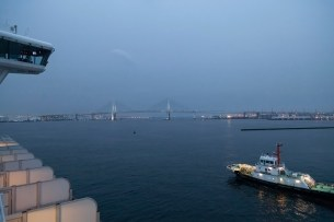 Yokohama Bridge