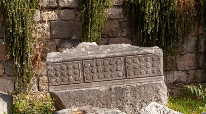 Stone With Circular Markings
