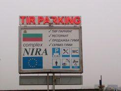 tir parking