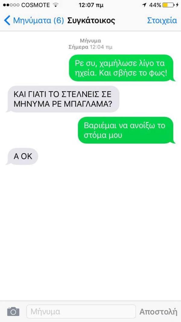 varemara10