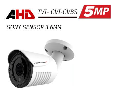 מצלמת אבטחה צינור AHD 5MP