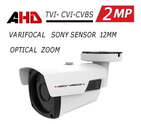 מצלמת אבטחה AHD VARIFOCAL 2MP
